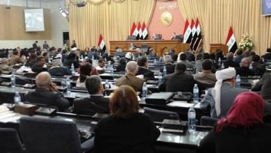 صورة لجنة نيابية: عقوبات مشددة بانتظار النواب الكرد المروجين للانفصال
