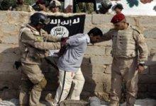 صورة إلقاء القبض على المسؤول العسكري لولاية بغداد التابع لتنظيم داعش