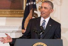 """صورة الولايات المتحدة ترفع العقوبات عن السودان """"تشجيعا لجهوده في مكافحة الإرهاب"""""""