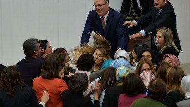 صورة اشتباكات بالايدي بين نائبات تركيات