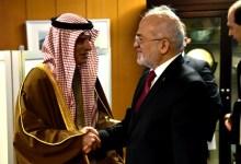 صورة السعودية : تعتزم بشطب الديون المترتبة على العراق وفتح خط جوي بين البلدين