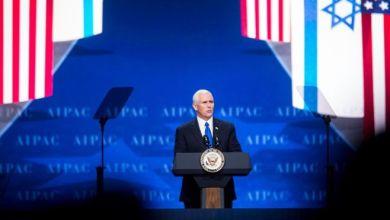 صورة نائب ترامب يثير من جديد موضوع نقل السفارة الأمريكية في إسرائيل إلى القدس