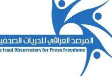 صورة عناصر شرطة يدعون العمل بإمرة محافظ كربلاء يعتدون على صحفي