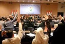 صورة القانونية النيابية: الكتل اتفقت على دمج انتخابات مجالس المحافظات مع البرلمانية