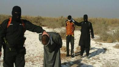 صورة في هذا المكان داعش تنفذ عمليات الإعدام المدنيين في الموصل