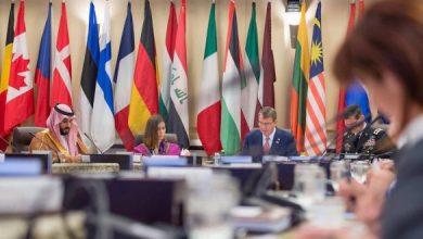 صورة التحالف الدولي يبحث في الدنمارك مرحلة ما بعد داعش