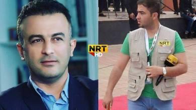 صورة NRT: توقيف مدير القناة وإخلاء سبيل مراسل بسبب قضية سارق الحليب