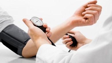 صورة اطعمة ومشروبات تتسبب بارتفاع ضغط الدم
