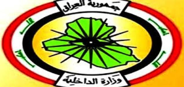 الداخلية تصدر توضيحا بشأن مقتل مدير نادي القوة الجوية