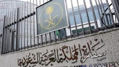 صورة العراق يستلم طلب رسميا من السعودية لفتح قنصلية في النجف