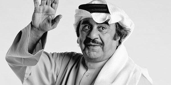 الفنان الكويتي عبد الحسين عبد الرضا في ذمة الله