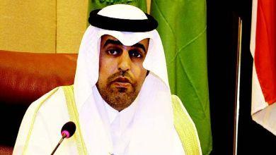 صورة رئيس البرلمان العربي يزور بغداد الأسبوع المقبل