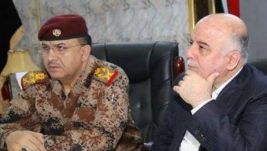 صورة العبادي يناقش الخطط الامنية لادامة الأمن للمواطنين في بغداد