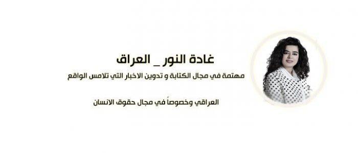قمة الكويت كيف لميت أن يغير شيئاً
