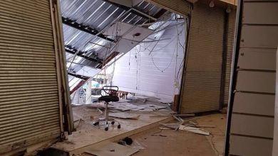 صورة تسونامي يعصف بسوق الخيم في كركوك والسبب استثماري