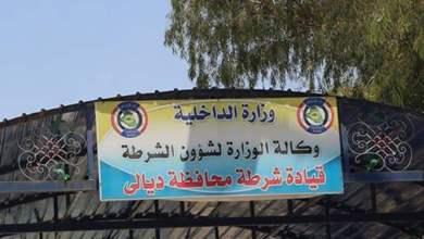 صورة ديالى: نائب يدعو العبادي للتحقيق بمداهمة منزل صحفي والشرطة توضح
