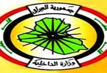 صورة وزارة الداخلية : تعلن عن الإفراج عن اللبنانيين الثلاثة في بغداد دون تفاصيل عن هوية الخاطفين