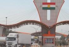صورة قوات الحكومة العراقية تسيطر على  معبر إبراهيم الخليل الرئيسي على الحدود مع تركيا