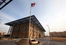 صورة السفارة الأمريكية  في بغداد تؤكد دعمها لعودة آمنة وكريمة للنازحين