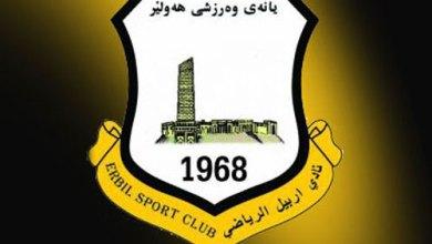 """صورة نادري اربيل"""" سنقدم شكوى رسمية في الاتحاد الاسيوي ضد اتحاد الكرة العراقي"""