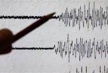 صورة زلزال عنيف يضرب المنطقة الحدودية بين العراق وإيران بقوه 7.3