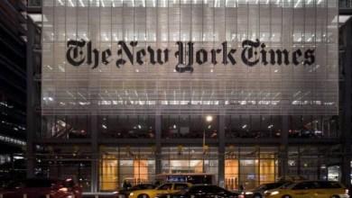 صورة نيويورك تايمز ترفض نشر مقال للشقيق الأصغر لولي العهد السعودي محمد بن سلمان