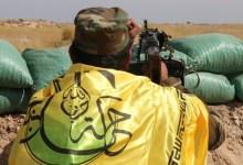 صورة حماس تدعو للانتفاضة والنجباء استهداف القوات الأمريكية اصبح مبررا شرعيا في العراق