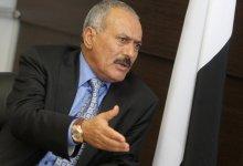 صورة الرئيس اليمني المخلوع علي عبدالله صالح يدعو إلى فتح صفحة جديدة مع التحالف