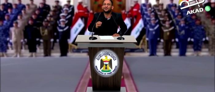 مبروك النصر رسالة فنان لسلام الفرطوسي