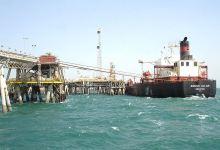 صورة النفط تعتزم بناء مصفاة في منياء الفاو بالتعاون مع شركتين صينيتين