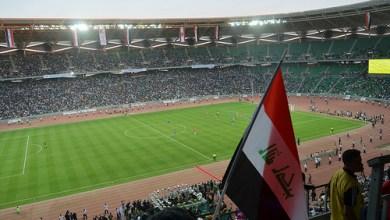 """صورة ترقب عراقي لقرار دولي """"حاسم"""" اليوم الجمعة"""