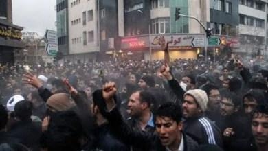صورة السلطات الإيرانية تعتقل 3700 شخص خلال الاحتجاجات