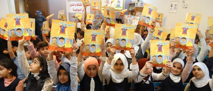 """بيت الطفل بقصر الثقافة والفنون في الديوانية يدشن برنامج """"الطالب يقرأ"""""""