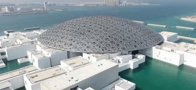 متحف اللوفر أبوظبي: معرض «العالم برؤية كروية»