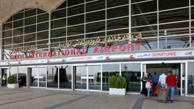صورة الاثنين ..انطلاق أولى الرحلات الدولية من مطار اربيل بعد رفع الحظر
