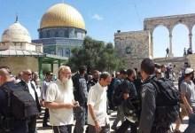 صورة مصدر إسرائيلي : باراغواي وهندوراس تنويان نقل سفارتيهما للقدس