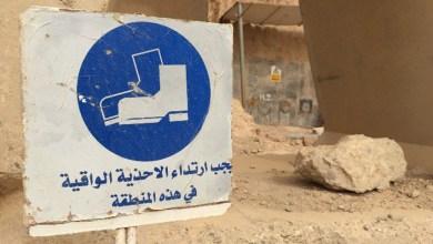 صورة بالصور موقع منشأة المثنى للاسلحة العراقية الكيماوية سابقا