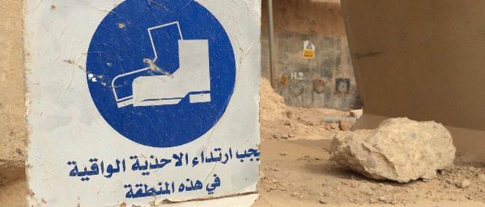 بالصور موقع منشأة المثنى للاسلحة العراقية الكيماوية سابقا