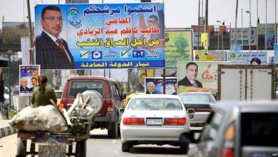 صورة هجوم مسلح  يستهدف مرشح للانتخابات