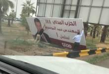 صورة آليات عسكرية تزيل إعلانات الحزب المدني في بغداد