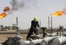 """صورة العراق يعمل على تطوبر حقوله الغازية بـ""""جهود وطنية"""""""
