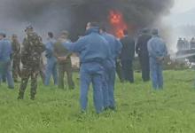 """صورة ارتفاع عدد ضحايا تحطم الطائرة العسكرية في الجزائر """"فيديو"""""""