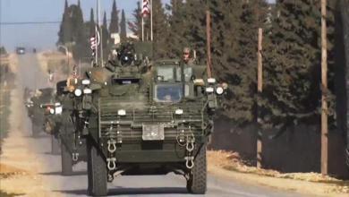صورة واشنطن بوست: ترامب أنسحاب قواتنا من سوريا .. وهديةمدهشة لروسيا