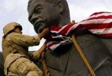 صورة الذكرى 15 لسقوط نظام صدام حسين