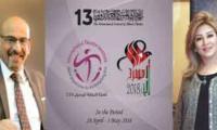استمرار فعاليات الدورة الثالثة عشرة من ليالي المسرح الحر في الأردن