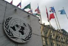 صورة إدراج كيانات وشخصيات ضمن قائمة عقوبات الأمم المتحدة