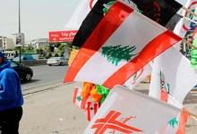 صورة بالصورة: النتائج غير الرسمية في دائرة بيروت الثانية