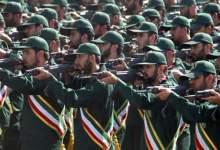 صورة الإمارات تدرج أفراد وهيئات إيرانية داعمة للإرهاب