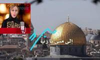 """بعد 50 عام على""""زهرة المدائن"""" فيروز تغني لفلسطين """"إلى متى يا رب"""""""