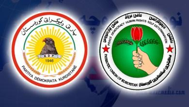 صورة الديمقراطي الكوردستاني والاتحاد الوطني يؤكدان على موقف موحد في بغداد